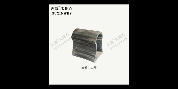 义乌中式古建筑 真诚推荐「丰门古鑫文化石供应」