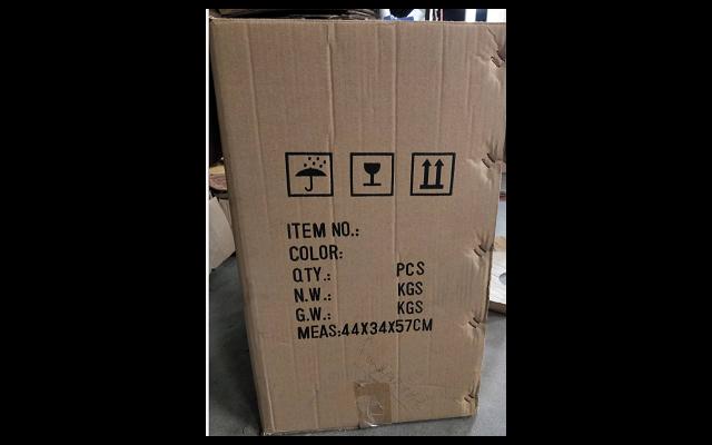 搬家紙箱定制「桂城旭隆紙品廠供應」