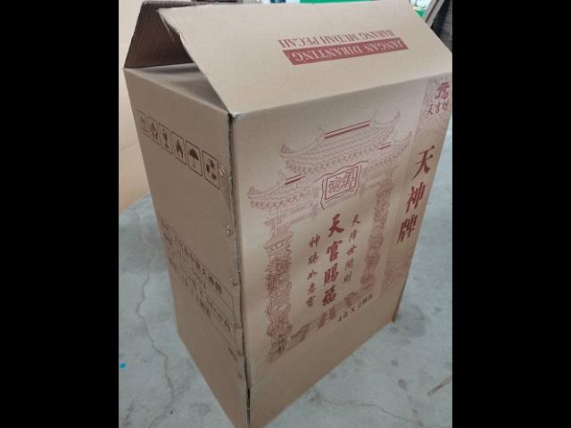 中山长纸箱报价「桂城旭隆纸品厂供应」