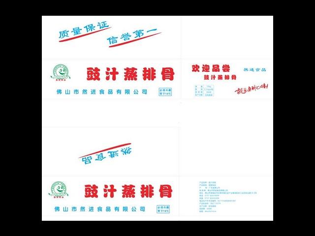 紙箱紙盒經銷商「桂城旭隆紙品廠供應」