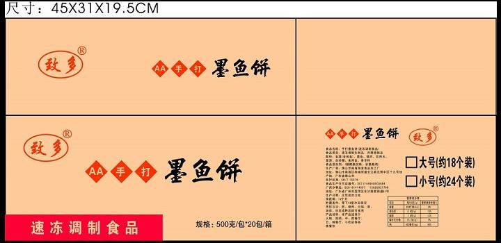 酒包装纸中福快三计划网址箱费用「桂城旭隆纸▲品厂供应」