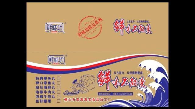 广州加厚纸箱「桂城旭隆纸品厂供应」