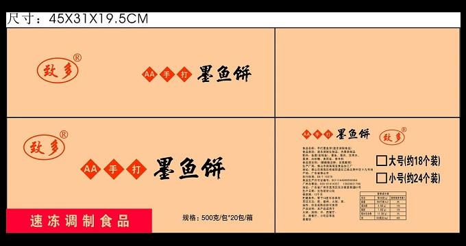 抽屜紙盒現價 和諧共贏「桂城旭隆紙品廠供應」
