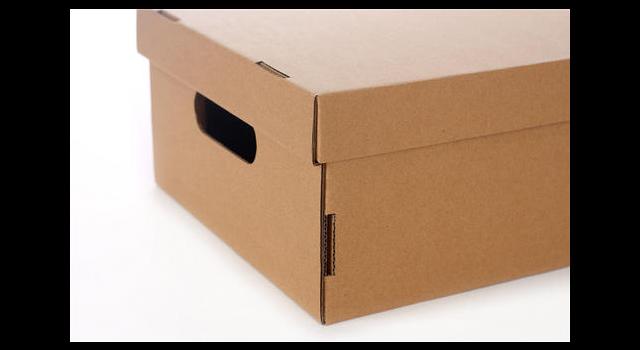肇慶手提包裝箱規格 真誠推薦「桂城旭隆紙品廠供應」