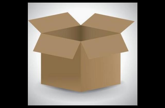 东莞包装箱价格「桂城旭隆纸品厂供应」