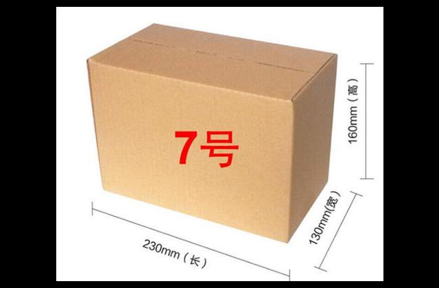 广东无味淘宝箱厂家直销,淘宝箱