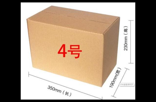 珠海3号淘宝箱批发价