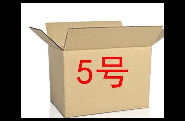 中山4号淘宝箱规格尺寸
