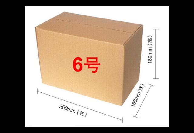 珠海5号淘宝箱生产