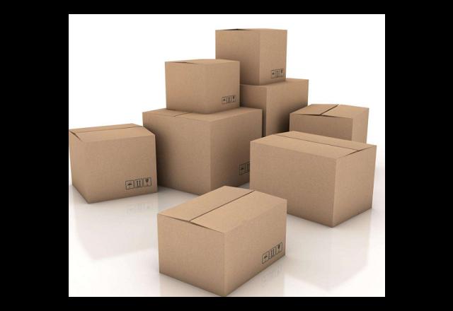 广州4号淘宝箱包装箱