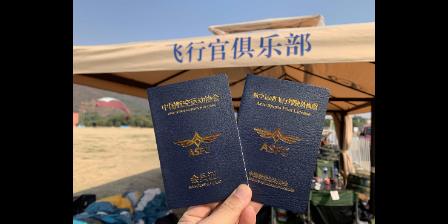 扬州滑翔校区