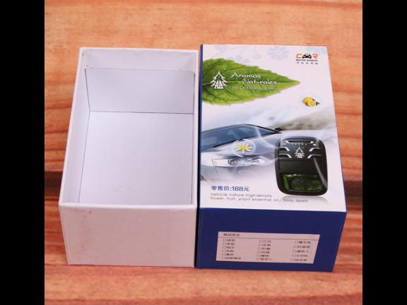 抽式包装彩盒设计 抱诚守真「佛山市艺优彩印刷包装供应」