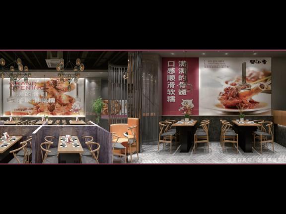 泰安羊棒骨加盟电话「山东釜香荟餐饮管理供应」