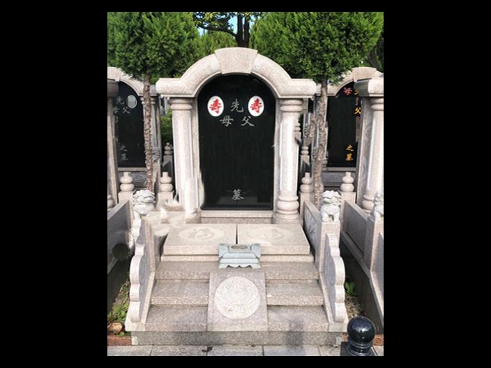 杨浦区陵园位置,墓