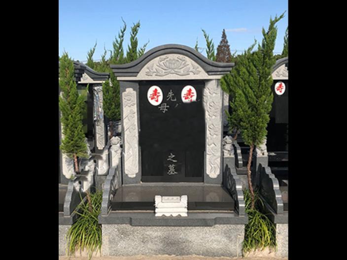 公墓咨询电话