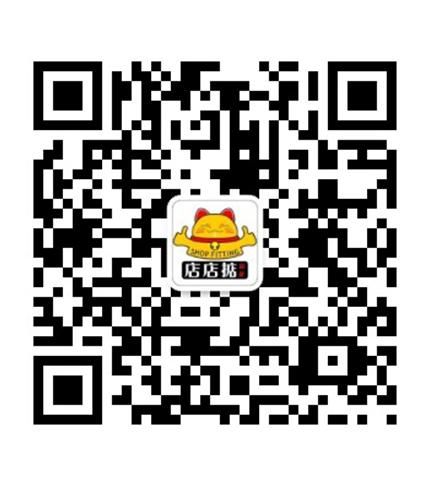 店掂智能科技(中山)有限公司