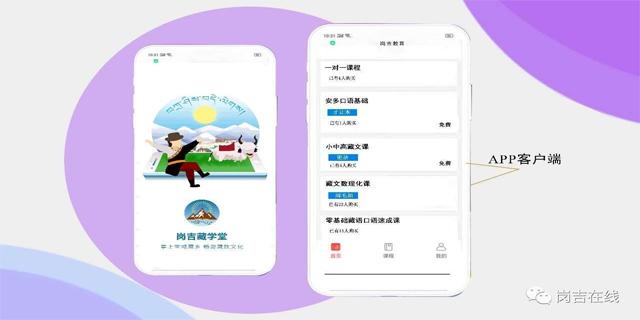海南幼儿口语学习藏文作业辅导「甘南州岗吉教育咨询供应」
