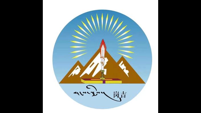 小學口語學習藏語,學習藏語