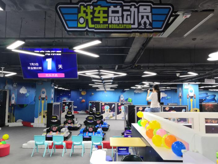 宜昌游乐新项目官方加盟费用
