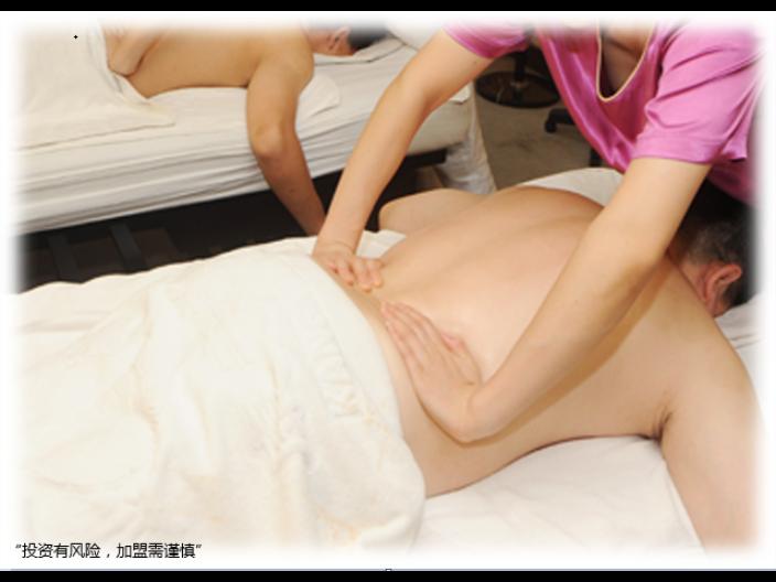 推拿店加盟怎么樣 歡迎來電「廣州康寧健康科技供應」