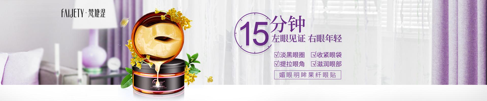 广州玛迪珈生物技术有限公司公司介绍