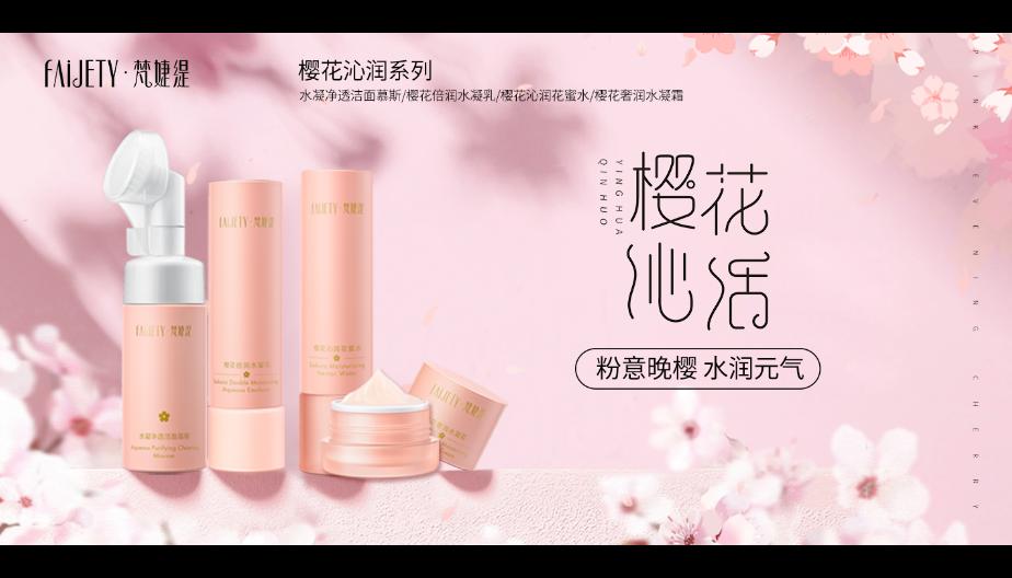 陕西眼膜化妆品售价 诚信服务 广州玛迪珈生物供应