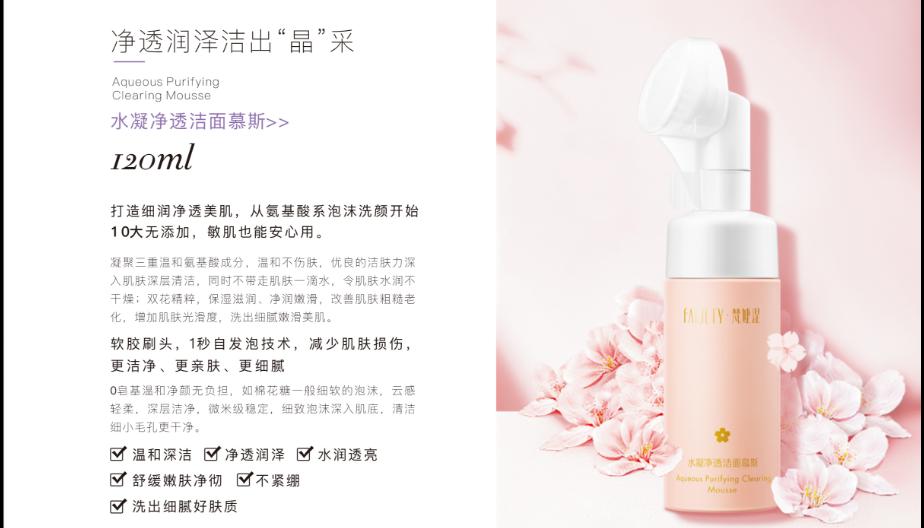 吉林美容院功能套盒化妆品什么价格 铸造辉煌 广州玛迪珈生物供应