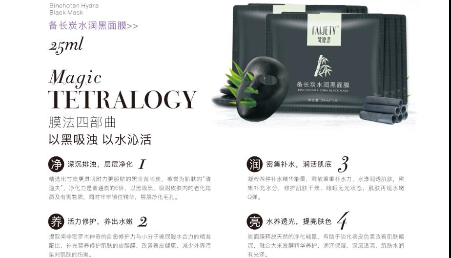 浙江護膚套裝化妝品公司 服務為先 廣州瑪迪珈生物供應