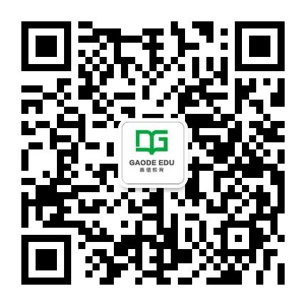 淄博高德教育培訓學校有限公司