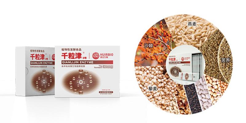 兰溪效果好的发酵食品是什么「浙江惠宝生物科技供应」
