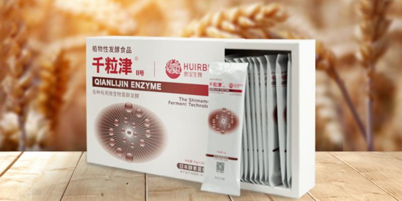 东阳什么是千粒津加盟「浙江惠宝生物科技供应」