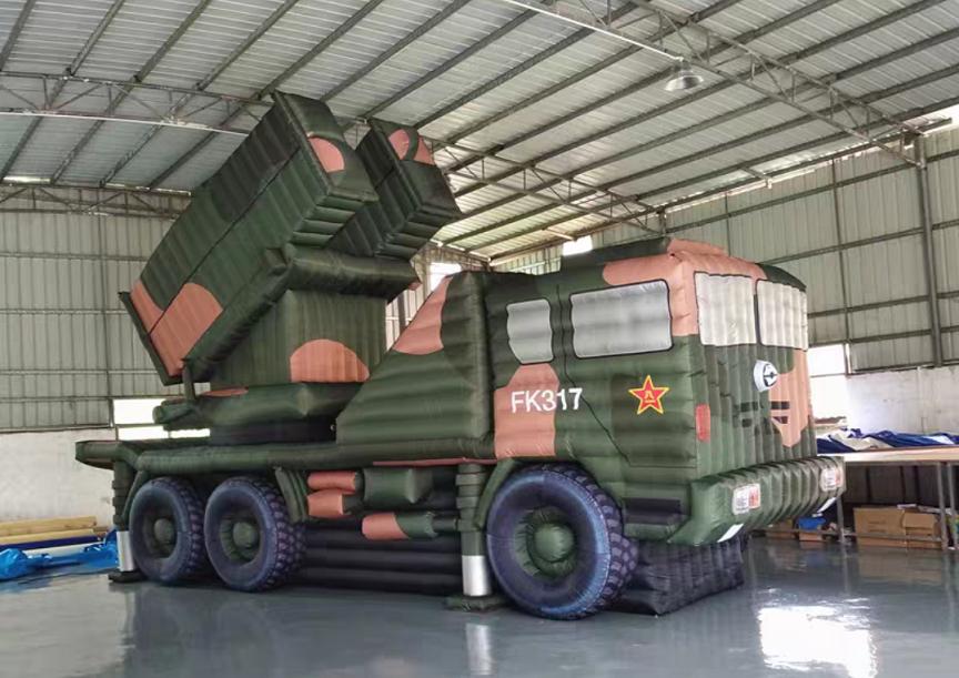 三亚景区游乐设备工厂 推荐咨询「广州欢乐达游乐设备供应」