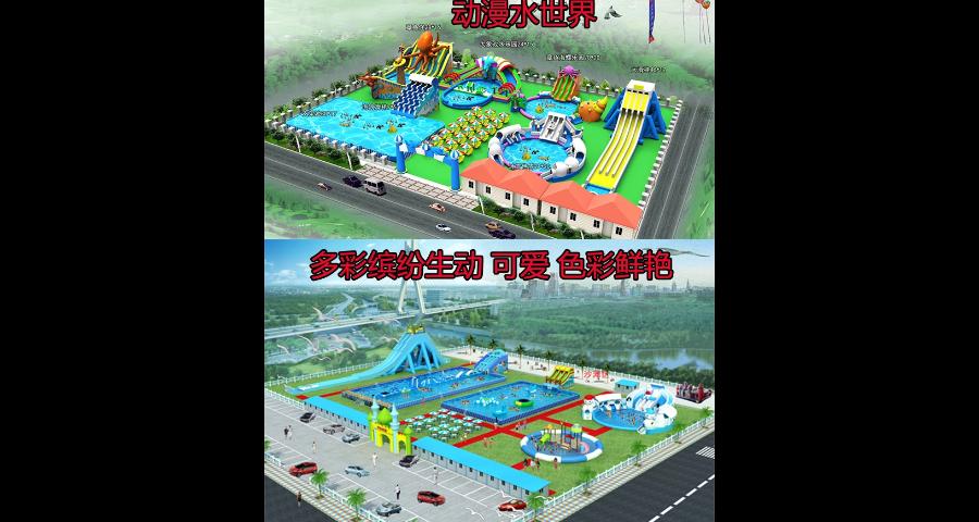 深圳大型水上樂園怎么賣 誠信經營「廣州歡樂達游樂設備供應」