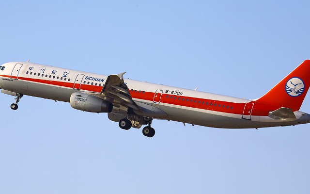 遼寧空運貨物報價 推薦咨詢「上海航領貨物運輸代理供應」
