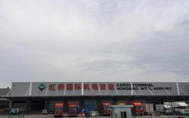 合肥机场空运价格 来电咨询「上海航领货物运输代理供应」