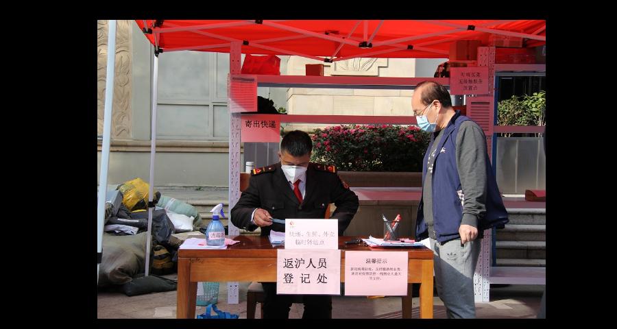 泰州保安怎么算價錢 誠信為本「上海漢仁保安服務供應」