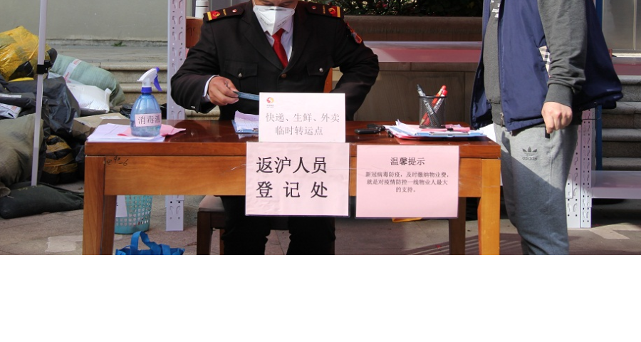 广州保安外包要多少钱 有口皆碑「上海汉仁保安服务供应」