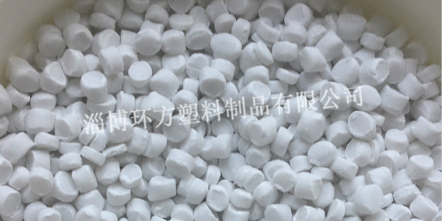上海塑料填充母料報價 服務至上 淄博環方塑料制品供應;
