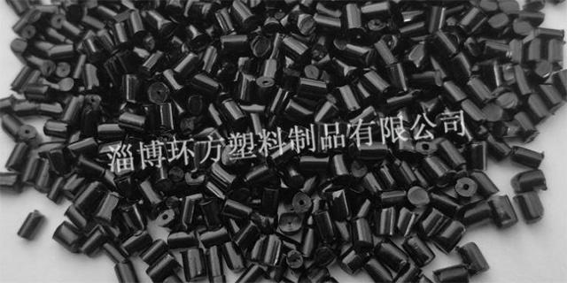 浙江彩色母料多少錢一噸 誠信經營 淄博環方塑料制品供應