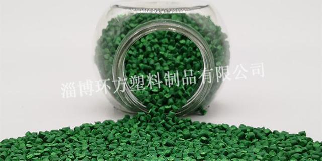 湖北吹膜色母料多少錢 誠信為本 淄博環方塑料制品供應