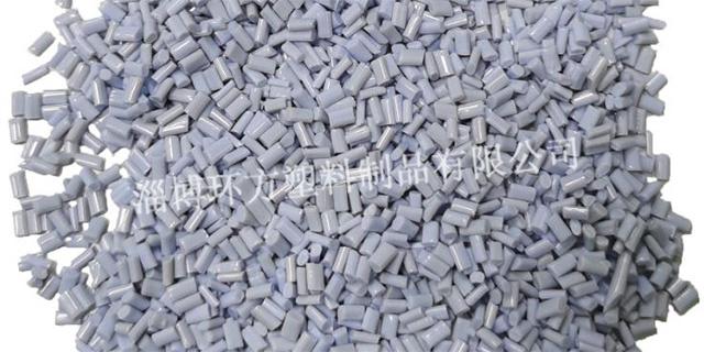 天津藍色母粒 歡迎來電 淄博環方塑料制品供應