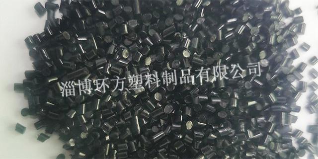 福建PE色母料哪家好 服务为先 淄博环方塑料制品供应