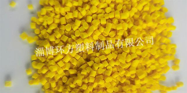 東營藍色母料 客戶至上 淄博環方塑料制品供應