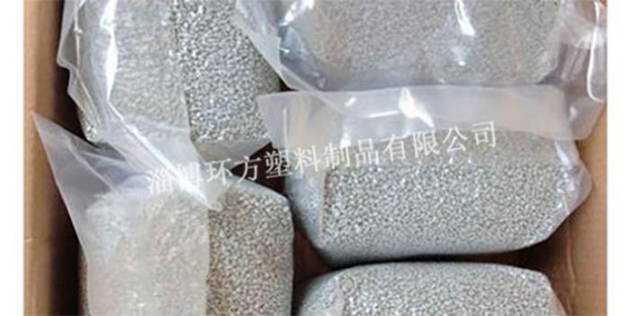 安徽吸水母料工廠 客戶至上 淄博環方塑料制品供應