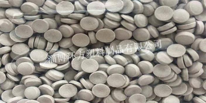 滨州塑料消泡母料供应 客户至上 淄博环方塑料制品供应