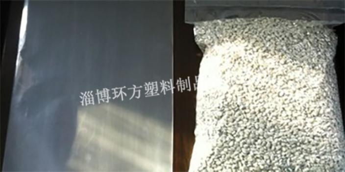 济南消泡剂哪家好 欢迎来电 淄博环方塑料制品供应
