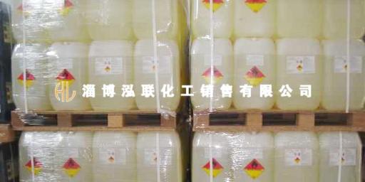叔丁基过氧化氢价格「淄博泓联化工供应」