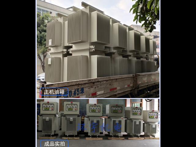 南宁AVR稳压器报价,稳压器