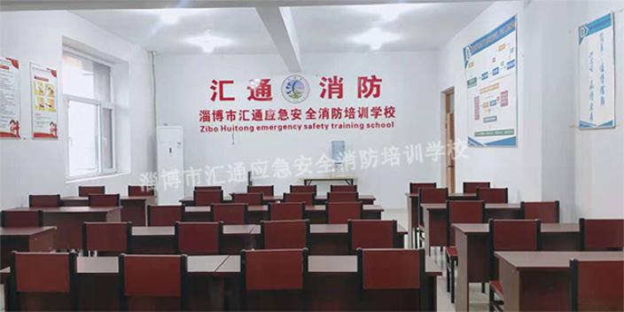 潍坊哪里有消防学校怎么报名,消防学校