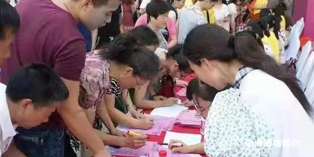 淄川同城婚介,婚姻介绍